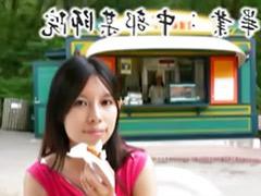 Taiwan, Native