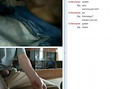 Webcam, Mature