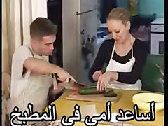 Mother my, In kitchen, Helpü, Helps, Help, Kitchen