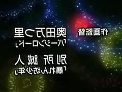 Japanese, Anime