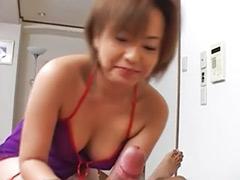 Pov japones
